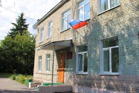 """Начата проверка МБУ ДО """"Центр дополнительного образования детей"""""""