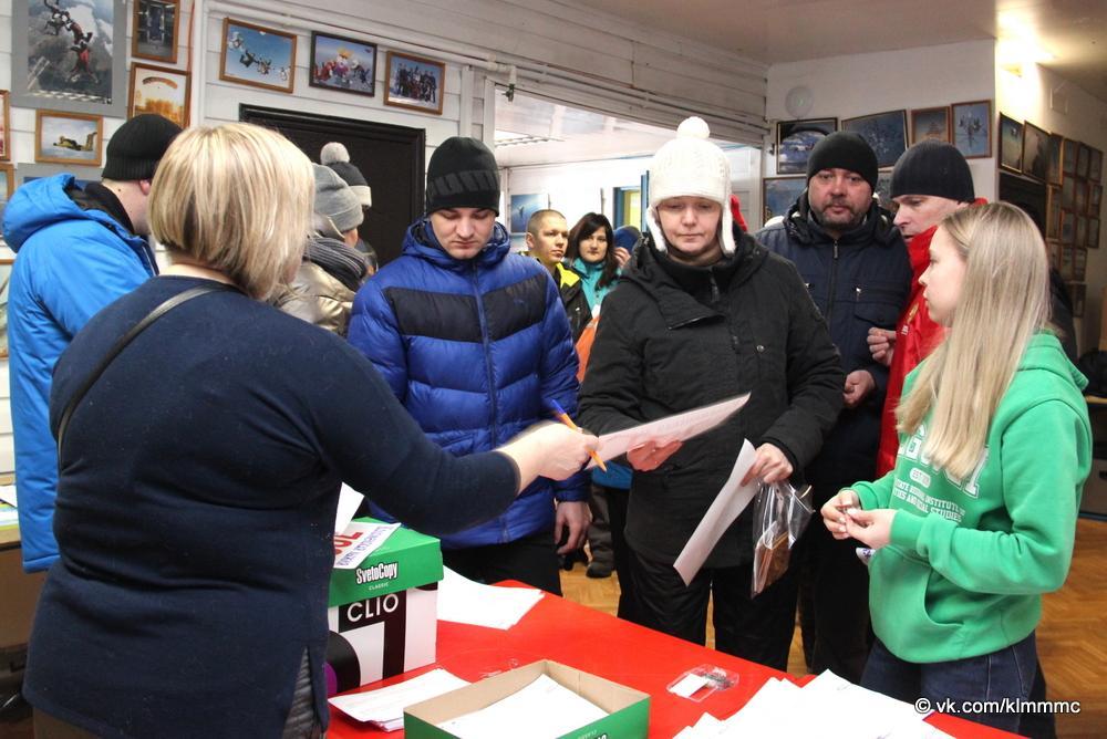 Праздник лыжного спорта прошел в Коломне