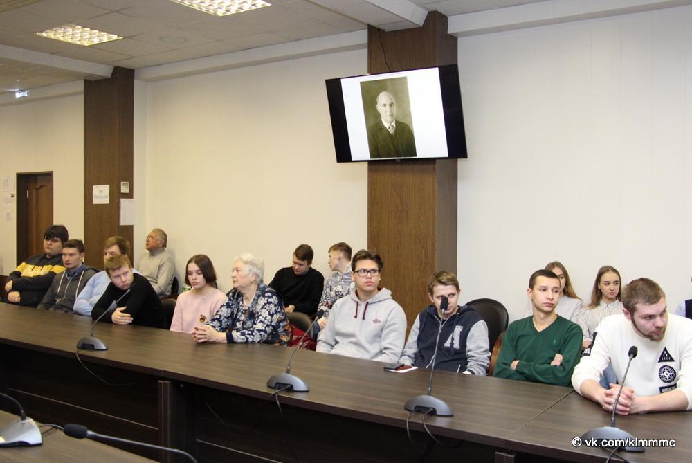 На Коломзаводе вспомнили выдающегося советского конструктора Александра Гаврилова