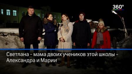 Губернатор Подмосковья Андрей Воробьев взял на личный контроль строительство школы в поселке Пески