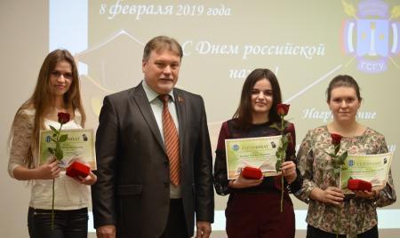 Трое студентов получили ценные подарки от ректора ГСГУ ко Дню науки