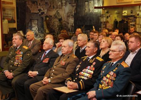 В Коломне отметили 30-ю годовщину вывода советских войск из Афганистана