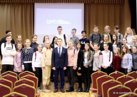 Учащиеся школы № 14 узнали о «Школе молодежного парламентаризма»