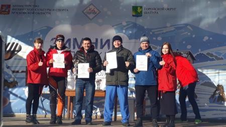 Коломенец Михаил Ромадин победил в зимних сельских спортивных играх Московской области