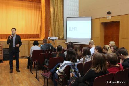 «Школа молодежного парламентаризма» приглашает молодежь к участию