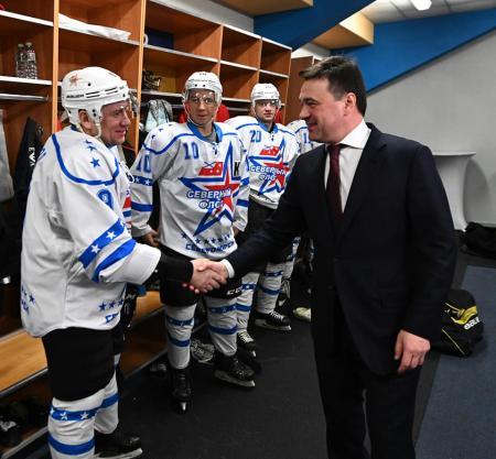 Делегация Коломенского городского округа побывала на хоккейном матче «Легенды хоккея» - «Команда Северного флота»