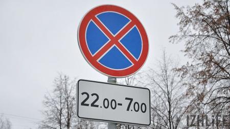 В Коломне начинается установка дорожных знаков, запрещающих стоянку автотранспорта в ночное время