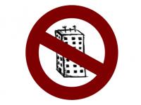 Реестр объектов самовольного строительства на территории Коломенского городского округа