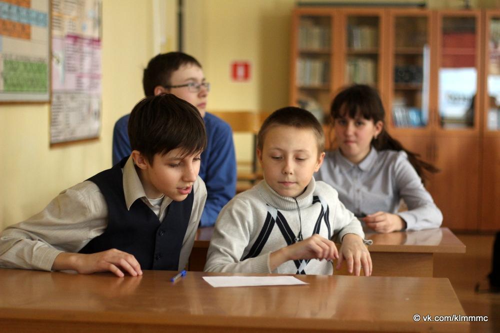 Школьники Коломны преодолели «Радужненский треугольник»