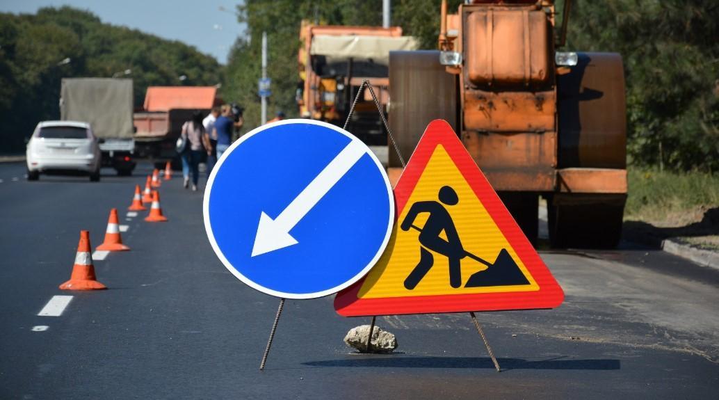 Новости Коломны   В Коломне пройдут обсуждения программы капитального ремонта автомобильных дорог Фото (Коломна)   iz zhizni kolomnyi