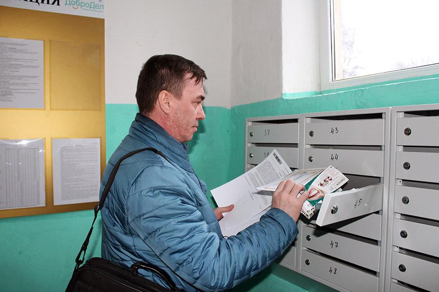 Новости Коломны   Продолжается работа с должниками за жилищно коммунальные услуги Фото (Коломна)   iz zhizni kolomnyi