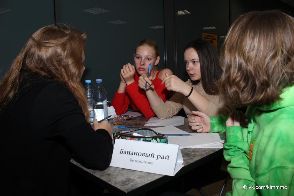 В Коломенском городском округе проходит фестиваль интеллектуальных игр «Коломенские горизонты»