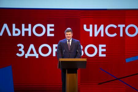Глава Коломенского округа выступил с ежегодным отчетом