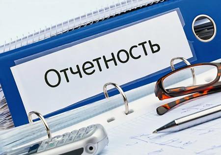 Контрольно-счетная палата проводит проверку бюджетной отчетности ГРБС за 2018 год
