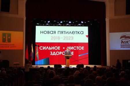 Глава Коломенского городского округа отчитался перед местными жителями: репортаж телеканала 360