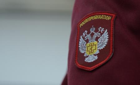 Единый консультационный центр Роспотребнадзора начал свою работу