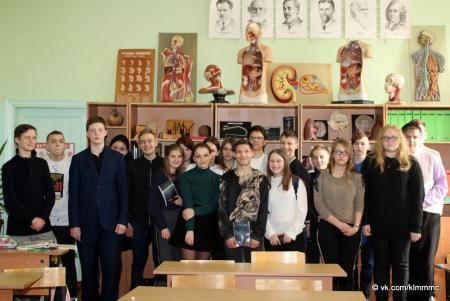 Молодёжный центр «Выбор» познакомил школьников с миром профессий