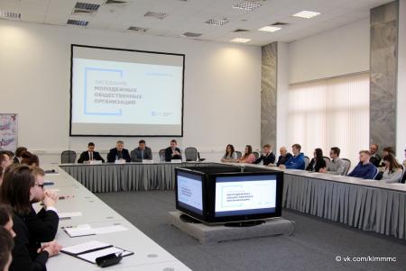 Глава Коломенского городского округа встретился с молодежным активом