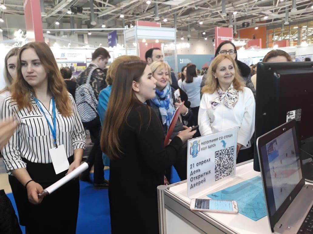 ГСГУ представил свои достижения на Московском международном салоне образования