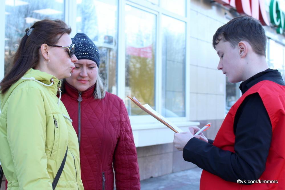 Новости Коломны   Жителей Коломны опросили на тему Великой Отечественной войны Фото (Коломна)   iz zhizni kolomnyi