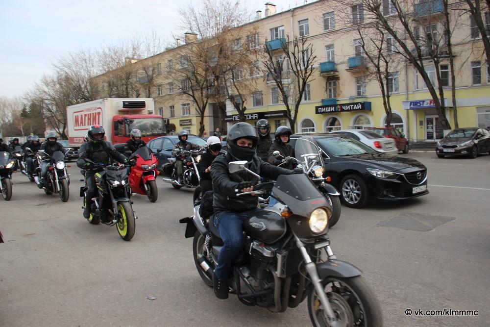 Новости Коломны   Коломенские мотоциклисты дали старт мотосезону 2019 Фото (Коломна)   iz zhizni kolomnyi