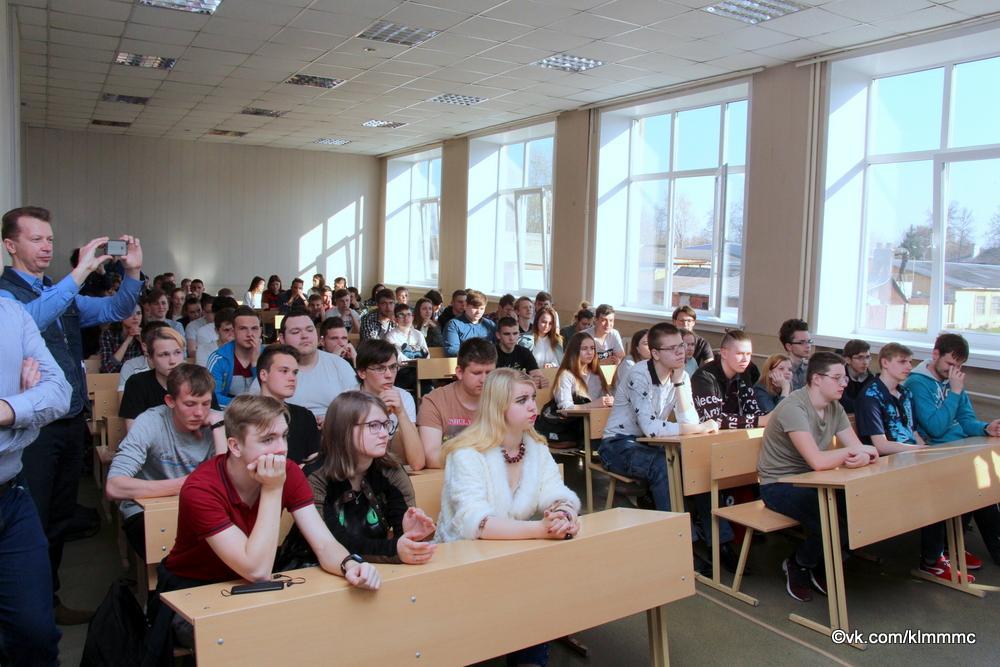 Новости Коломны   Молодежь Коломны встретилась с гостями из Сургута Фото (Коломна)   iz zhizni kolomnyi