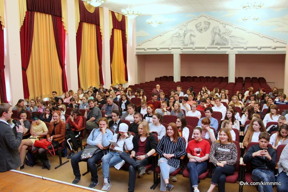 Молодежь Коломны встретилась с гостями из Сургута