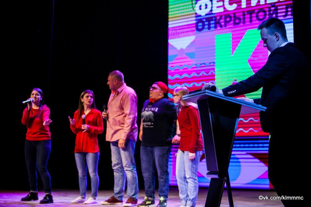 Новости Коломны   Фестиваль юмора состоялся в Коломенском городском округе Фото (Коломна)   iz zhizni kolomnyi