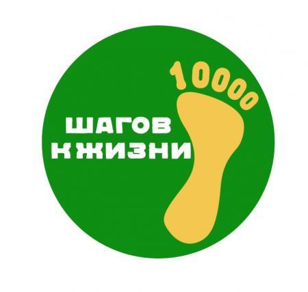 Коломна присоединится к всероссийской акции «10 тысяч шагов к жизни»