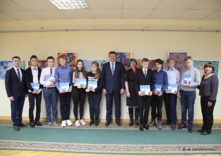 Девять коломенцев официально вошли в статус #МолодежьКоломны