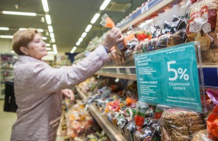 О социальных скидках для льготных категорий граждан в магазинах Московской области