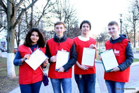 Жителей Коломны опросили на тему Великой Отечественной войны