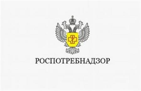 Роспотребнадзор сообщает о случаях мошенничества в сфере защиты прав потребителей