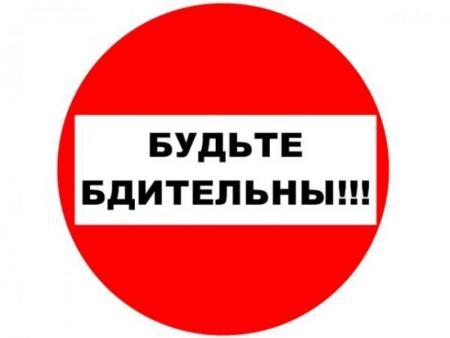 УФСБ России по городу Москве и Московской области информирует