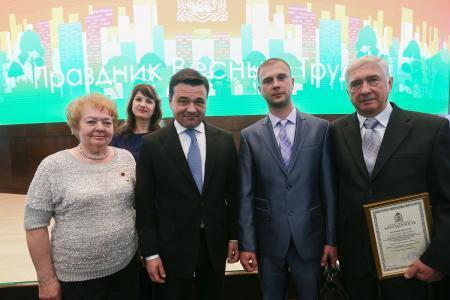 Губернатор наградил коломенцев за добросовестный труд