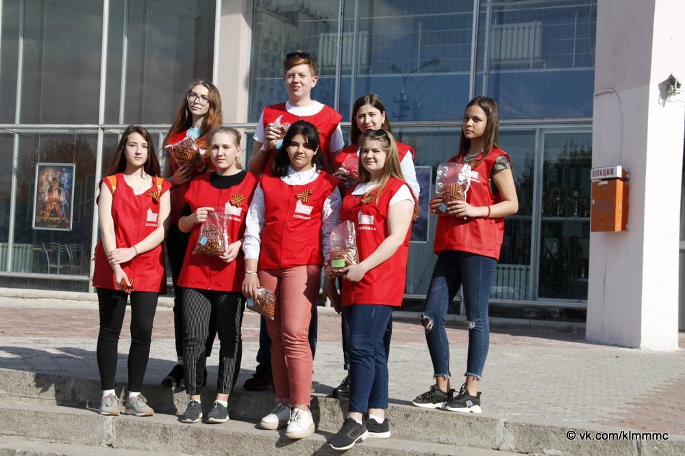 В Коломенском округе стартовала молодежная патриотическая акция «Георгиевская ленточка»