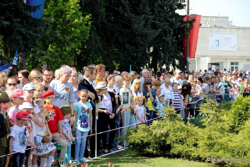 Новости Коломны   Коломенцы празднуют 74 ю годовщину Великой Победы Фото (Коломна)   iz zhizni kolomnyi