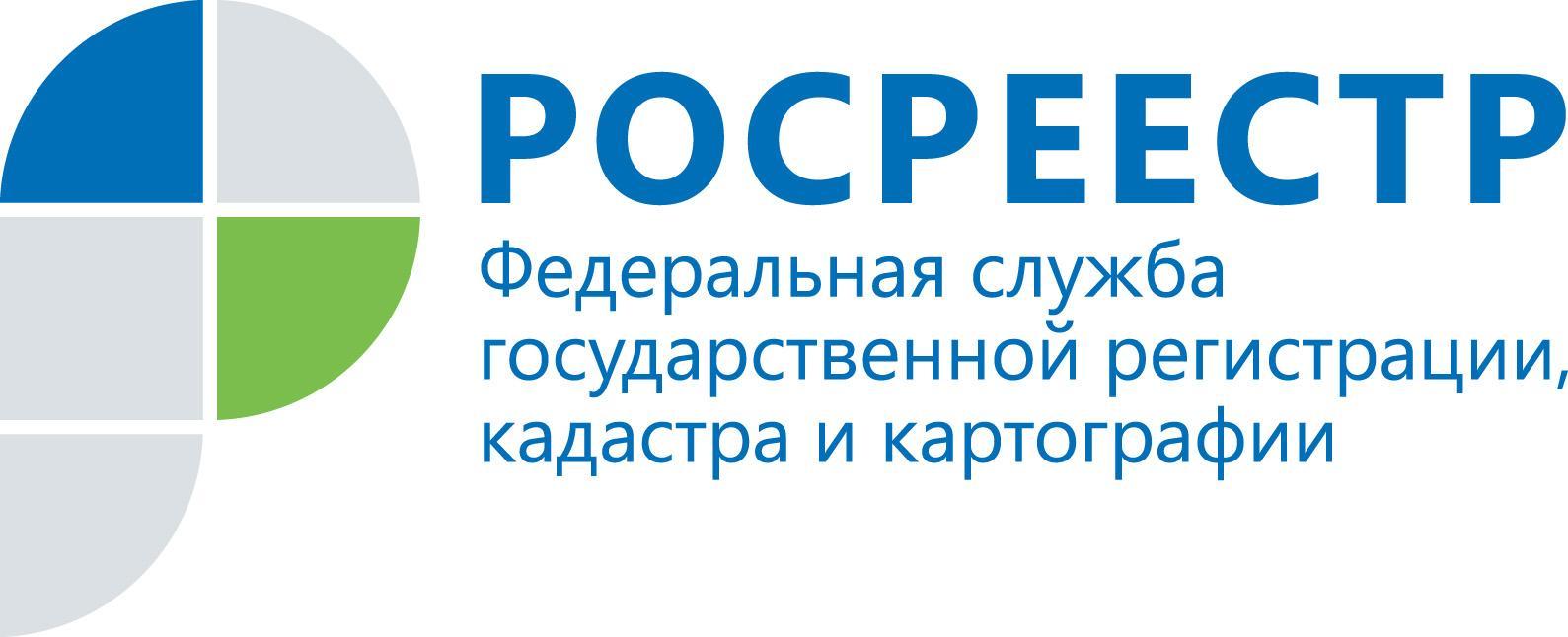 15 мая Подмосковный Росреестр проведет «горячую телефонную линию» по вопросам оспаривания кадастровой стоимости недвижимости