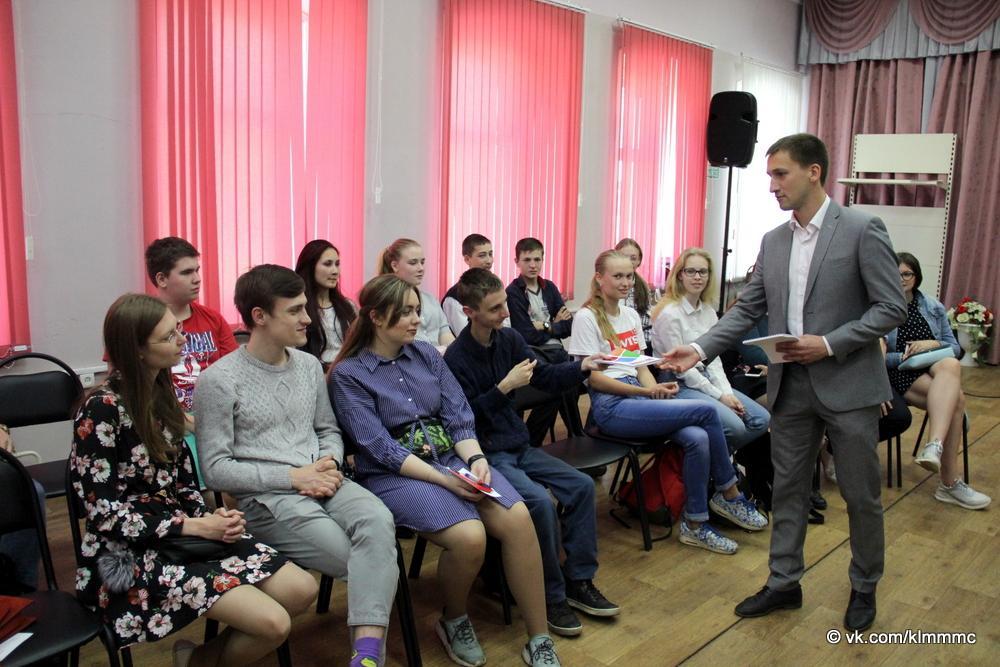 Новости Коломны   Молодые парламентарии узнали о системе органов государственной власти Фото (Коломна)   iz zhizni kolomnyi