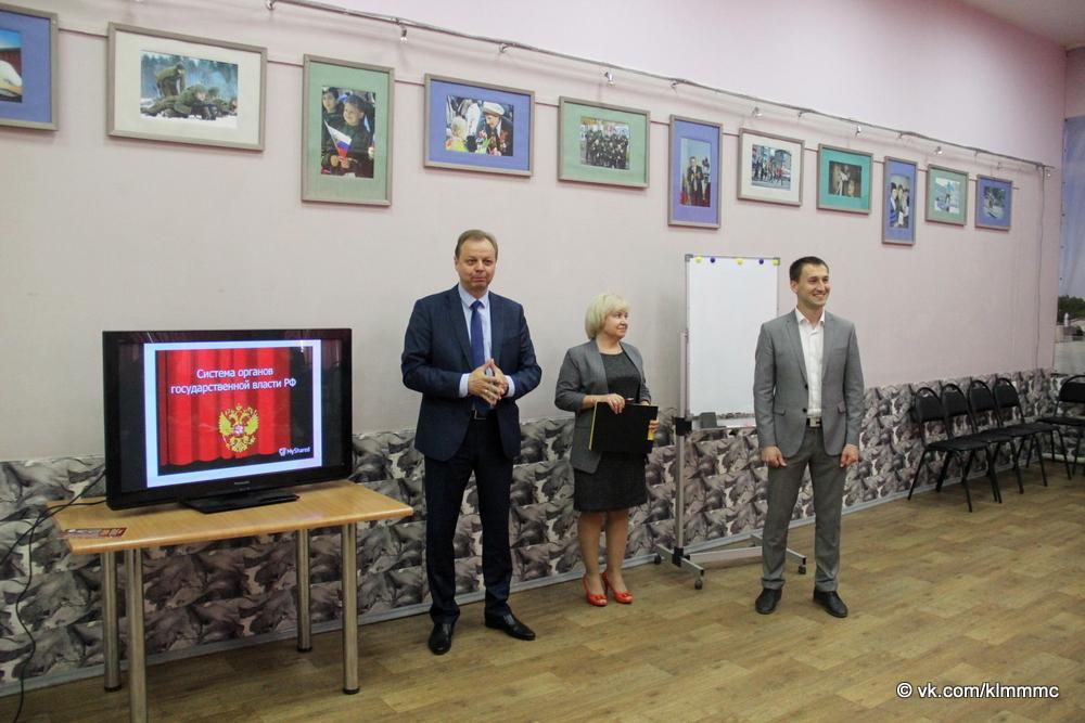 Молодые парламентарии узнали о системе органов государственной власти