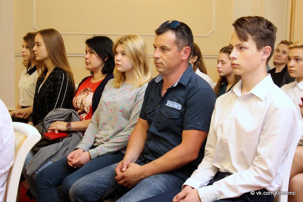 Новости Коломны   Юным коломенцам торжественно вручили паспорта Фото (Коломна)   iz zhizni kolomnyi