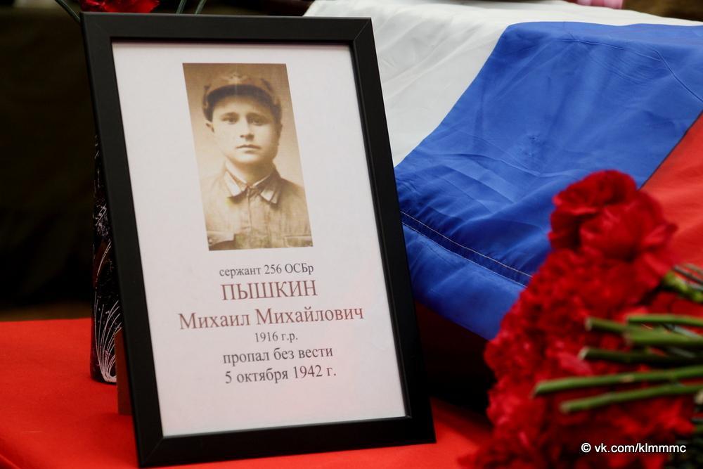 В Коломне состоялись торжественные проводы солдата, погибшего в годы Великой Отечественной войны