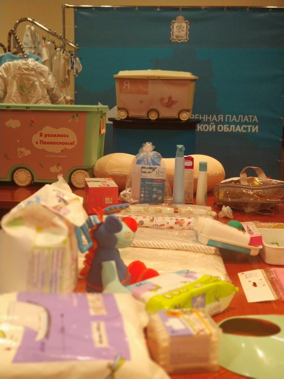 Набор для новорождённых «Я родился в Подмосковье!» презентовали на заседании круглого стола Общественной палаты Московской области