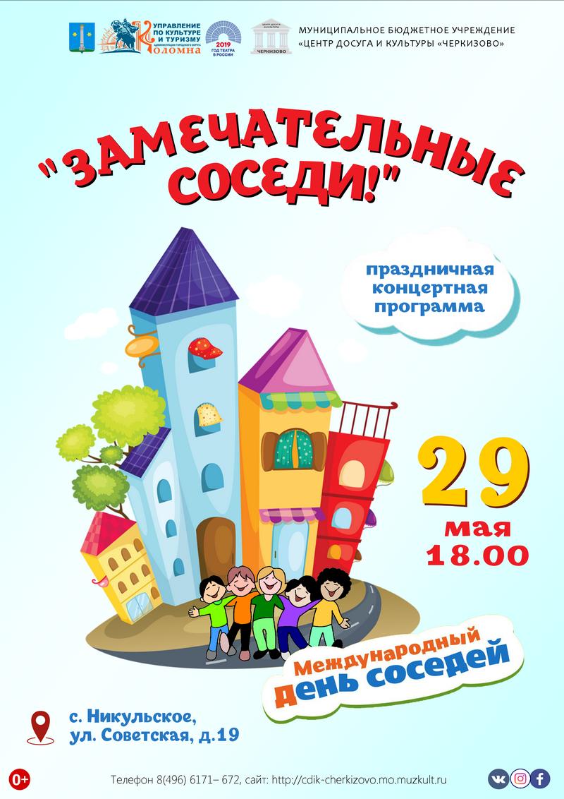 Новости Коломны   Митяевский мост, Коломна. Прямая трансляция. Фото (Коломна)
