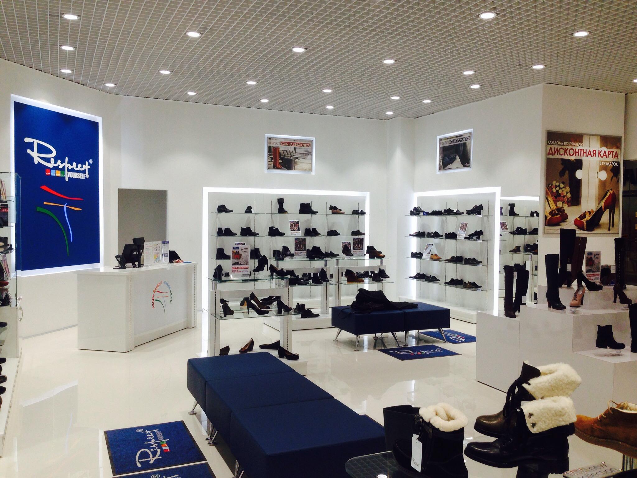 Социальная скидка в обувном магазине Коломны
