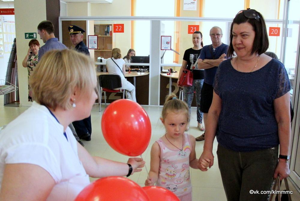 Новости Коломны   Коломенцы поддержали акцию, приуроченную ко Дню защиты детей Фото (Коломна)   iz zhizni kolomnyi