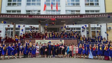«Золотых» выпускников в ГСГУ стало вдвое больше