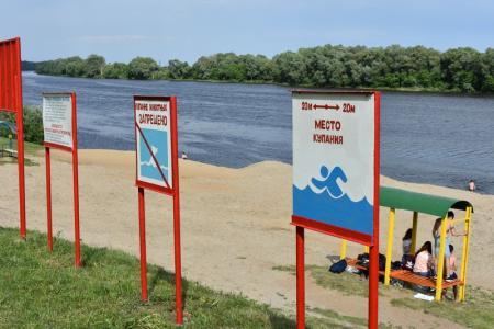 С 1 июня 2019 года открывается купальный сезон