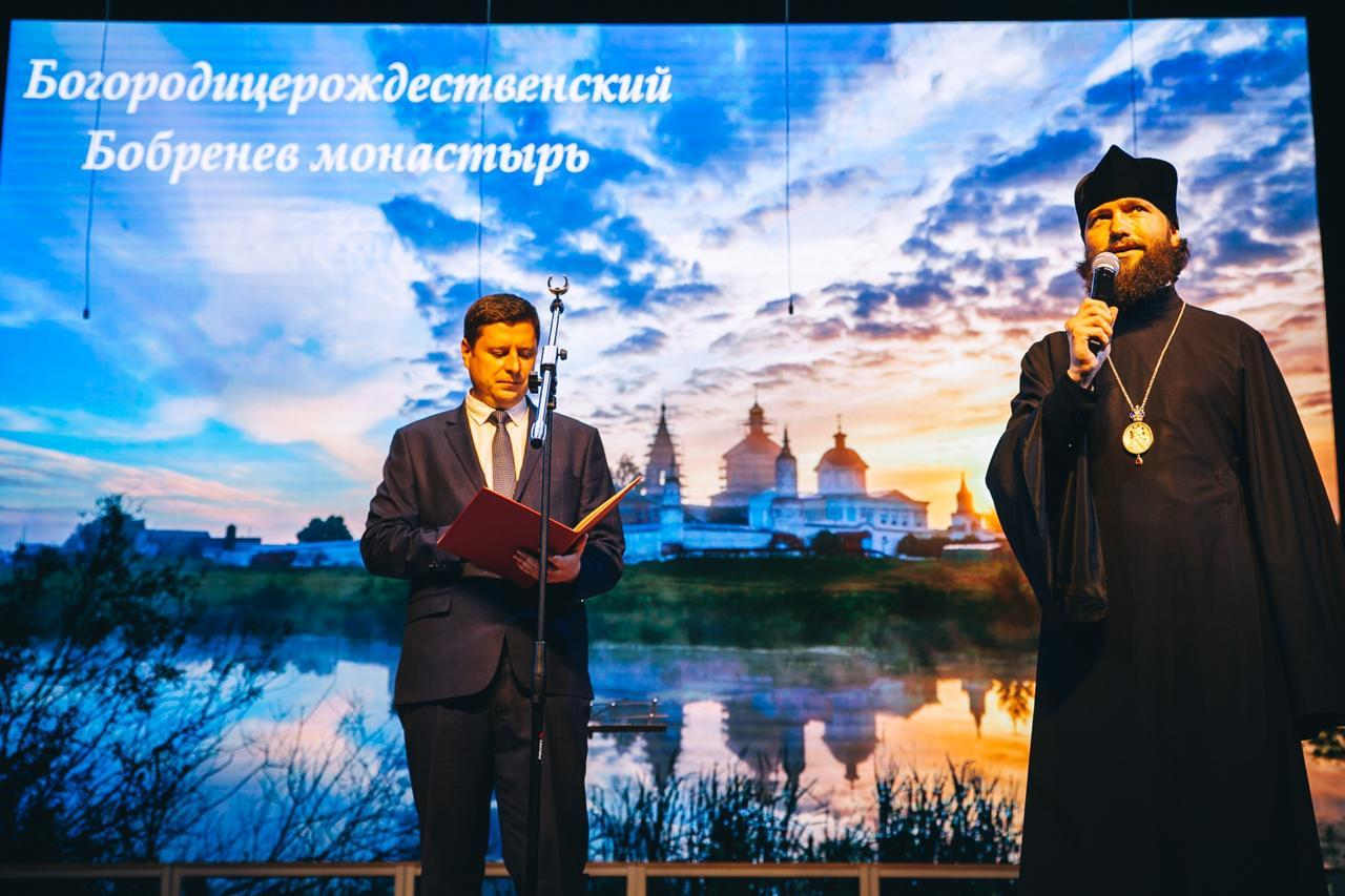 В Коломне прошел благотворительный вечер, посвященный восстановлению Бобренева монастыря