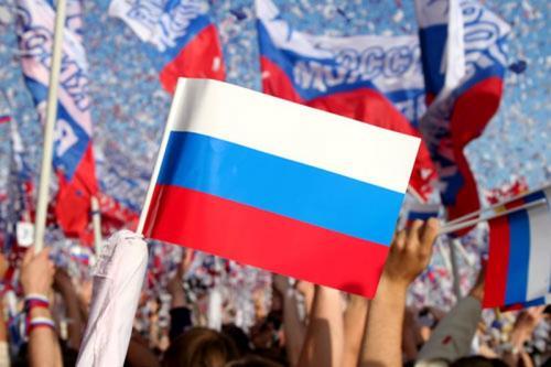 Как в Коломне отметят День России